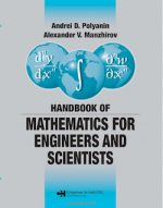 Handbook of Mathematics for Engineers and Scientist